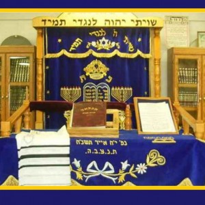 Mishkan Shalom Synagogue (Yemenite) - Reut - ModiinApp